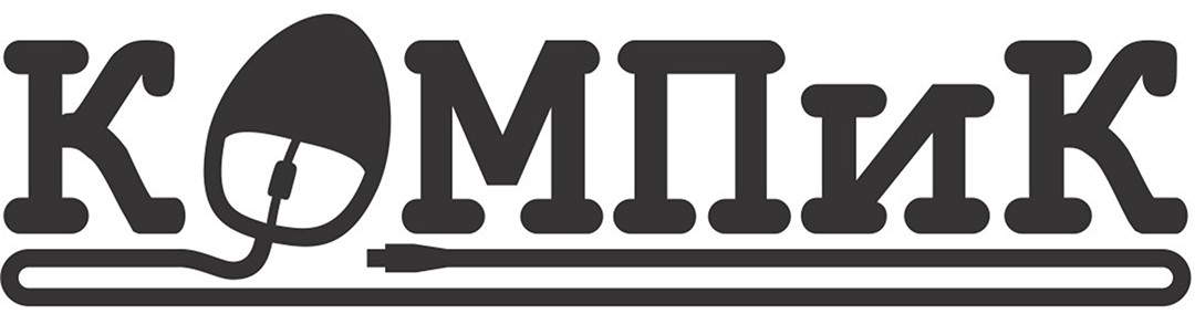 Logotip-Kompik-Retina_белый фон_МЕНЬШЕ ТЕКСТА_1080